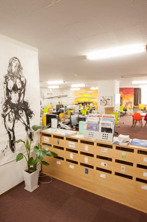 Samurai Startup Island