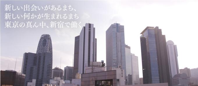 HAPON新宿(ハポン)